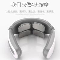 志高 颈椎按摩器 ZG-AM20 豪华插电款