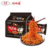 同碗福 韩式超辣火鸡面 118g*10包