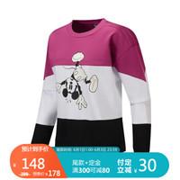 李宁官方卫衣女子套头卫衣迪士尼米奇联名款AWDP234 洋红紫标准白-2 M *3件