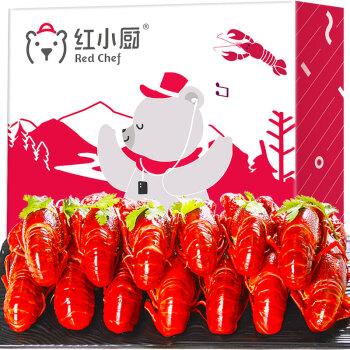 Sinoon Union 星农联合 麻辣小龙虾 4-6钱 750g