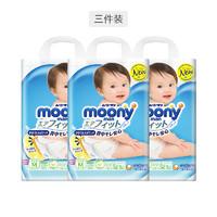 moony 尤妮佳 婴儿拉拉裤 M58片 3件装
