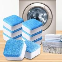 麦可人 洗衣机槽清洁泡腾片 12颗装