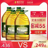 恒大兴安清香芥花籽橄榄油4L*4桶装充氮保鲜 食用调和油 家用炒菜