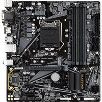GIGABYTE 技嘉 B460M DS3H 主板(Intel B460/LGA 1200)