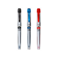 PLATINUM 白金 PPQ-300 钢笔 *2件