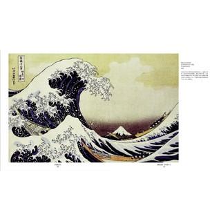 《浮世绘三杰:喜多川歌麿、葛饰北斋、歌川广重》