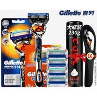Gillette 吉列 锋隐致顺 剃须刀套装(1刀架+5刀头)+(赠 230g须泡+收纳刀架盒)