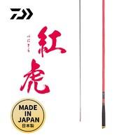DAIWA/达亿瓦 红虎日本产鲤竿 3.6m 4.5m 5.4m台钓竿钓鱼竿 手竿