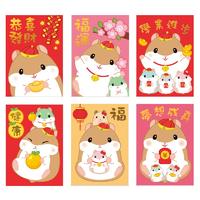Supple 2020鼠年卡通红包袋 12个装