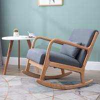山头儿 北欧实木摇椅懒人躺椅
