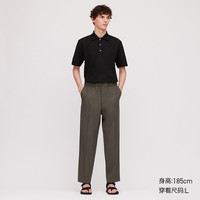 UNIQLO 优衣库 425783 男士宽腿窄口长裤