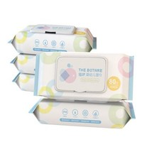 植护 婴儿湿巾 160mm*140mm 80抽*5