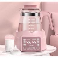 Nan ji ren 南极人 婴儿恒温调奶器玻璃水壶