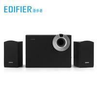 1日0点、61预告 : EDIFIER 漫步者  R206BT 2.1多媒体蓝牙音箱 黑色