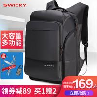 瑞士SWICKY瑞驰商务双肩包男大容量15.6英寸17.3英寸电脑背包短途出差旅行包多功能防盗 黑色