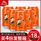 冰峰橙味汽水330ml*6罐西安特产饮料怀旧老汽水碳酸饮料清凉解暑 13.9元