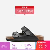 热风软木拖男hotwind2020夏季新款软底拖鞋男时尚拼接凉拖鞋男鞋 01黑色 5.28发货 42