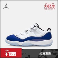 Jordan 官方AIR JORDAN 11 RETRO LOW AJ11女子运动鞋低帮 AH7860