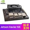moft 英伟达NVIDIA Jetson Nano TX2开发套件nvidia AGX开发板 Jetson Xavier NX