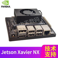 moft 英伟达NVIDIA Jetson Nano TX2开发套件nvidia AGX开发板 Jetson Xavier NX【现货】