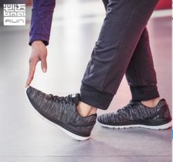 bmai 必迈 Mile XRMD003-1 10k lite 男女款网面跑步鞋