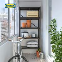 IKEA宜家BROR巴拉搁架单元现代简约原木色黑色阳台储藏室工作间
