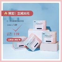 emxee 嫚熙一次性超薄防溢乳垫孕产妇乳贴防漏贴4盒共400片