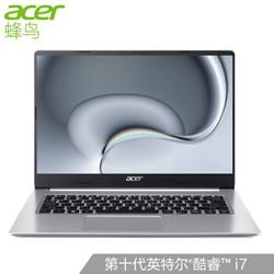 acer 宏碁 新蜂鸟 Fun 2020 14英寸笔记本电脑(i7-10510U、8G、512G、MX350)