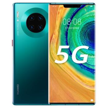 HUAWEI 华为 Mate 30 Pro 5G版 智能手机 8GB+256GB 翡冷翠