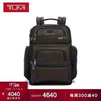 春夏新款TUMI/途明Alpha 3系列时尚个性反光大容量男士商旅多用双肩包 反光色/02603580RM3