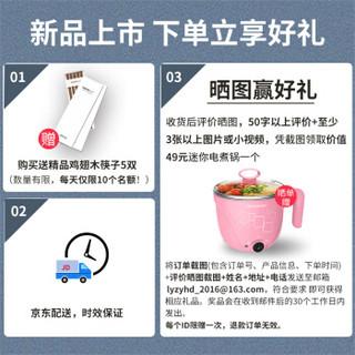 利仁 (Liven)家用刀架刀具筷子消毒机烘干机 电动磨刀紫外线杀菌 刀具置物架(消毒+烘干+磨刀+收纳)XDJ-1
