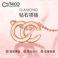 T400钻石项链女款925银锁骨链彩金真钻吊坠生日礼物送女友 双C钻石项链