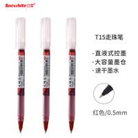 snowhite 白雪 速干直液式走珠笔 红色墨水 0.5mm 10支/盒