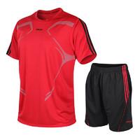 木林森(MULINSEN)夏季运动套装男夏跑步健身两件套