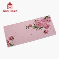 故宫 紫禁花语 艺术桌垫  故宫官方 61礼物