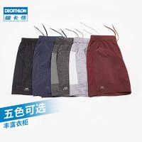 DECATHLON 迪卡侬 RUN U 男子运动短裤