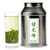 川盟绿茶明前绿毛峰茶蒙顶山高山云雾绿茶茶叶 200克/罐 *2件