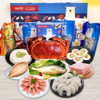 尚品绿洲 端午节海鲜礼盒 节日大礼包 吉祥如意  8种海鲜组合
