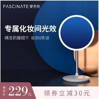 斐色耐化妆镜便携台式可折叠桌面卧室LED带灯美妆镜子梳妆女礼物