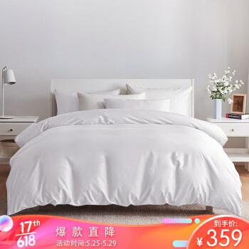 源生活 四件套 60支五星级酒店纯棉素色床品套件 纯色床单被套 纯白色1.5米床