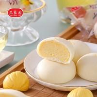 LAN XIANG YAN 兰象岩 板栗饼 10个装