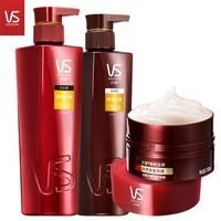 沙宣 修护水养洗护发套装  洗发水500ml+护发素400ml+150ml发膜