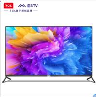 FFALCON 雷鸟 65R625C 65英寸 4K 液晶电视