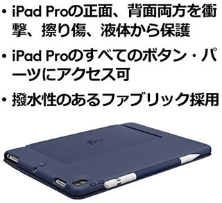 LOGICOOL Slim Combo with Detachable 键盘 For 10.5英寸 iPad Pro 蓝色
