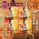 康师傅 速达面馆大块牛肉煮面 4盒整箱/810g 36.9元包邮(需用券)