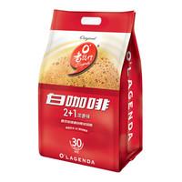 O'LAGENDA/老志行 马来西亚进口 速溶咖啡粉 浓香味 20g*30包 *2件