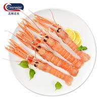 Clearwater 北极清水 熟冻海螯虾 500g 10-15只/盒  *3件 +凑单品
