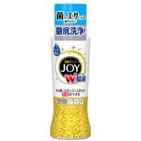 P&G 宝洁 Joy 超浓缩除菌洗洁精 190ml *5件