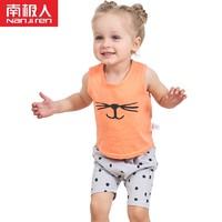 Nan ji ren 南极人 儿童短袖两件套装 *2件