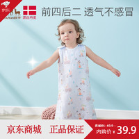 欧孕(OUYUN)婴儿睡袋纱布宝宝分腿睡袋襁褓儿童防踢被春秋新款用品